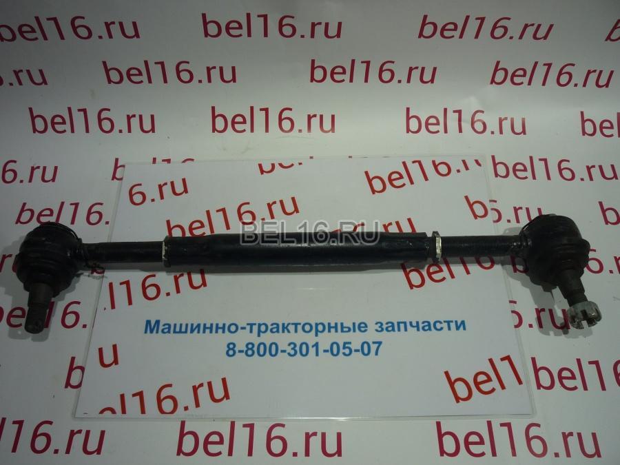 Тяга рулевая в сб. МТЗ-82 52-3003010-А2 купить по цене 618.