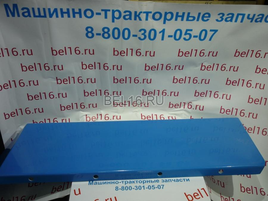 Брызговик резиновый задний МТЗ-80 85-8404040 купить в.